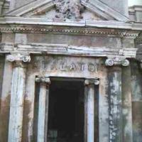 atalayon estilo griego